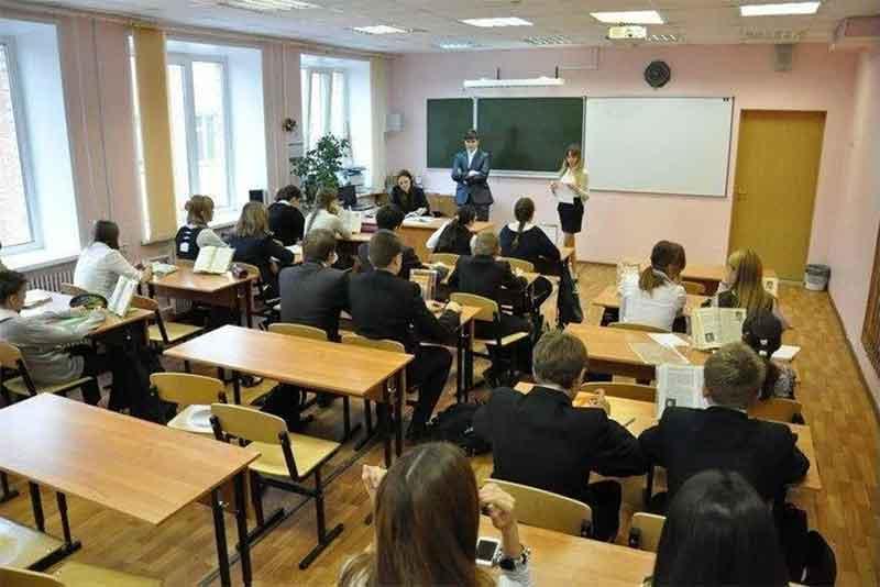 Учитель с особыми полномочиями